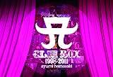 A(ロゴ) CLIP BOX 1998-2011 [DVD]