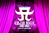 A CLIP BOX 1998-2011[DVD]