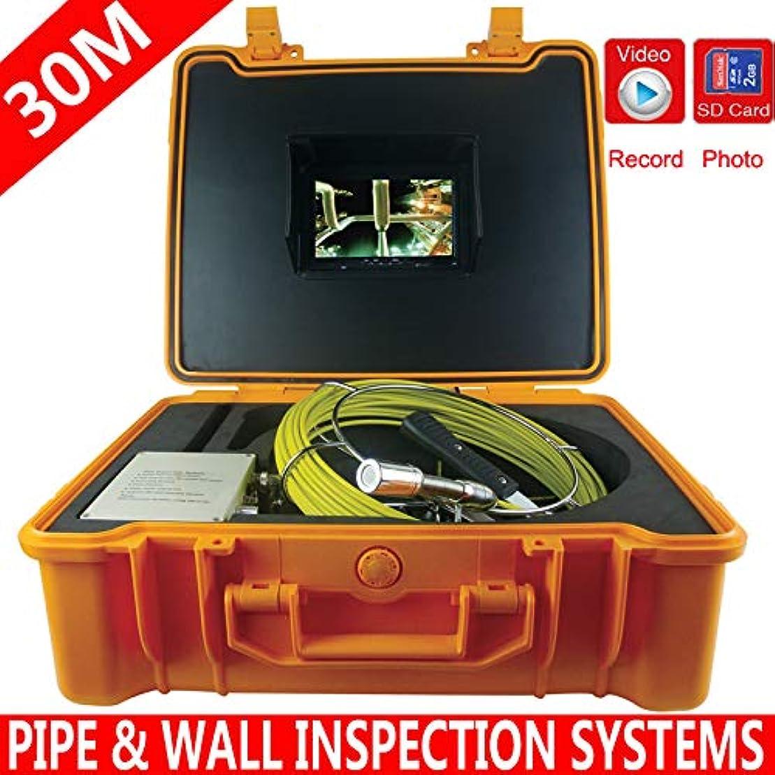 悔い改め姿を消す公然と管の検査システム30Mの下水道の防水カメラの管のパイプラインの排水検査システム7