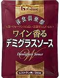 ハウス 洋食倶楽部ワイン香るデミグラスソース 200g×5個