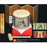 開運!酒樽&木升コレクション [1.酒樽A(鬼ころし/祝い熨斗(のし))・宴会セット付き](単品)