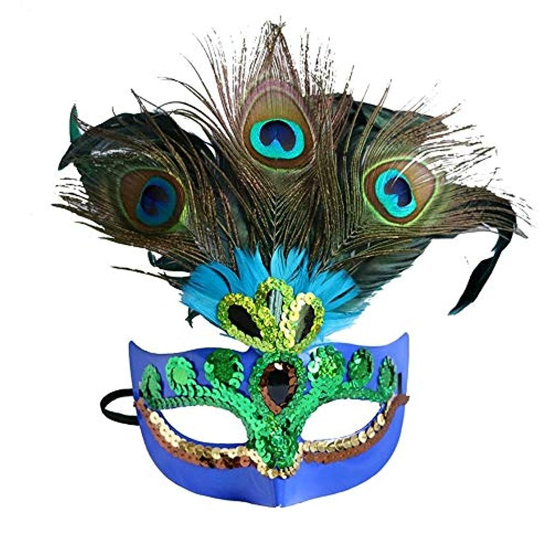 驚いたことに襲撃母音ダンスマスク 仮面舞踏会マスククジャクの羽パーティー衣装ハロウィンマスクボール目猫女性マスクハーフマスク パーティーボールマスク (色 : 青, サイズ : 18x25cm)