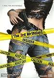 The 3rd Birthday / スクウェア・エニックス のシリーズ情報を見る