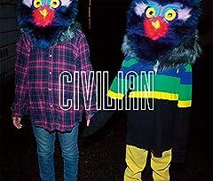 CIVILIAN「僕ラノ承認戦争 feat. majiko」のジャケット画像