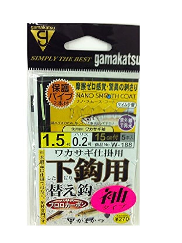 スーツケース領収書嫌いがまかつ(Gamakatsu) 糸付ワカサギ仕掛用下鈎袖W188 1.5-0.2