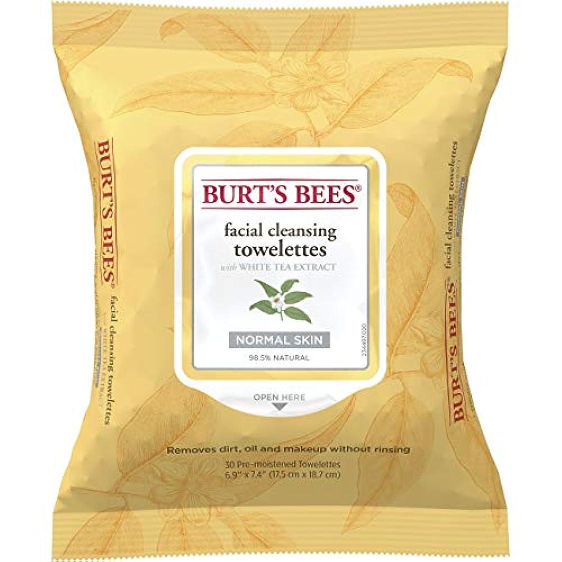 圧縮スキムもつれFacial Cleansing Towelettes - White Tea Extract