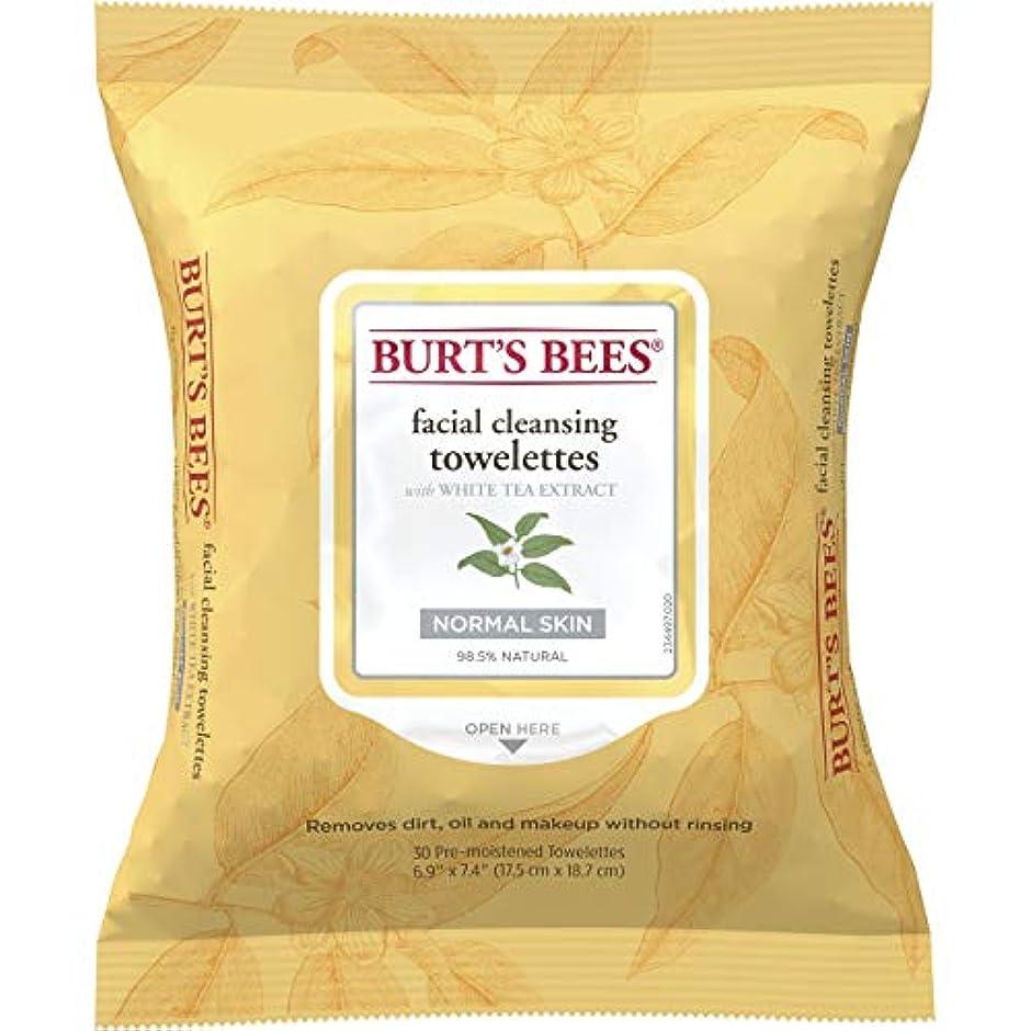 表面的な家禽はぁFacial Cleansing Towelettes - White Tea Extract