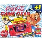 ゲームギア本体 コカ・コーラ限定バージョン