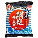 愛媛鯛塩ラーメン(塩味) 《1食入り》]