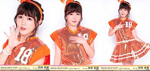 【宮崎美穂】 公式生写真 AKB48 AQUA CITY ODAIBA 第三弾 3種・・・
