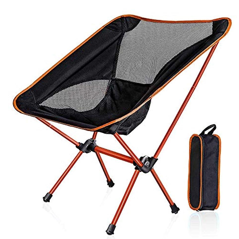 不快最愛の在庫WDLHQC Portable Folding Camping Chair,Ultralight and Lightweight Compact Backpacking Chairs with Carry Bag for Camping,Beach,Fishing,Hiking & Outdoor Festivals [並行輸入品]