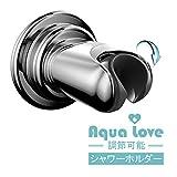 Aqua Love