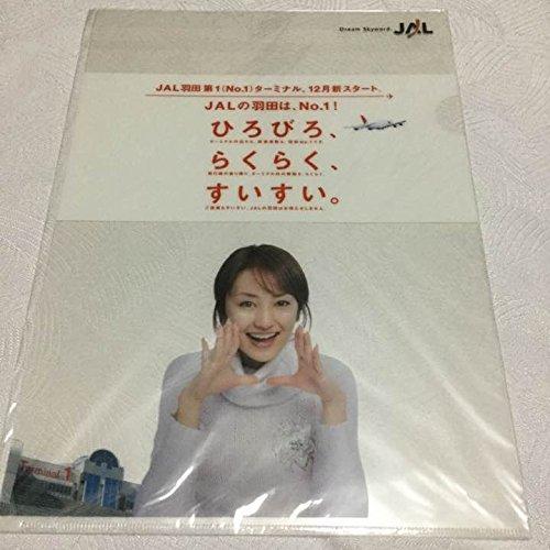 矢田亜希子 JAL キャンペーン クリアファイル 2枚セット...
