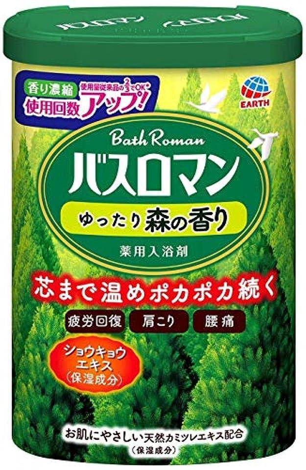 カーペット絵招待【医薬部外品】 アース製薬 バスロマン 入浴剤 ゆったり森の香り 600g