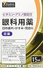 【さらに30%OFF!】[Amazon限定ブランド]【第2類医薬品】PHARMA CHOICE 眼科用薬 マリンスカイDX 15mLが激安特価!