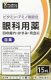 【さらに30%OFF!】PHARMA CHOICE 眼科用薬 マリンスカイDX 15mL が激安特価!