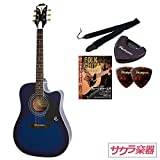 Epiphone エピフォン アコースティックギター エレアコ PRO-1 Ultra Acoustic/Electric / TL サクラ楽器オリジナル初心者入門セット