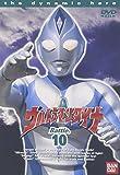 ウルトラマンダイナ(10) [DVD]