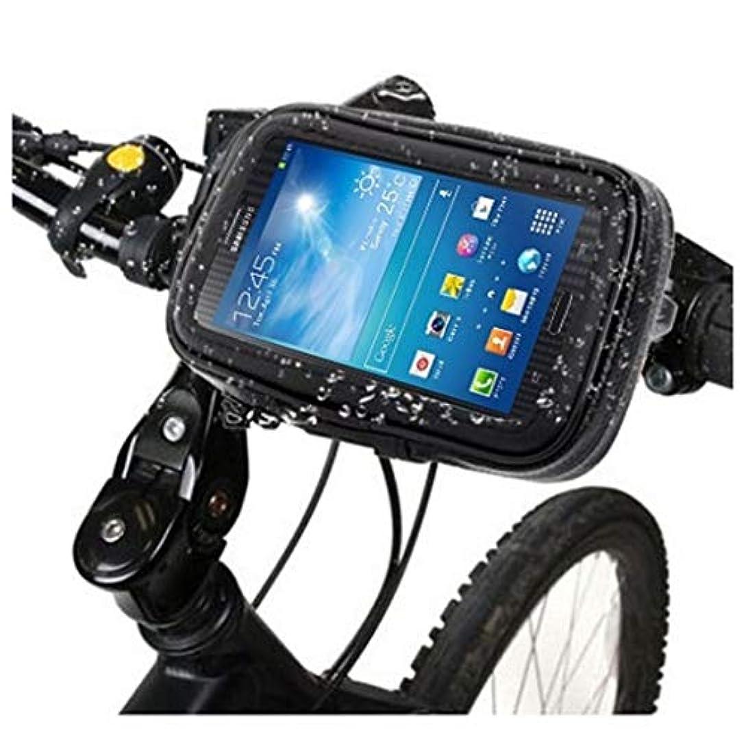 キロメートルスカルク褐色DFV mobile - Professional Support for Bicycle Handlebar and Rotatable Waterproof Motorcycle 360º for => SHARP ANDROID ONE S1 TD-LTE > Black