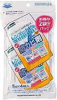 HAKUBA レンズ専用防カビ剤フレンズ 2袋分パック AMZ-KMC-0402【Amazon.co.jp限定】
