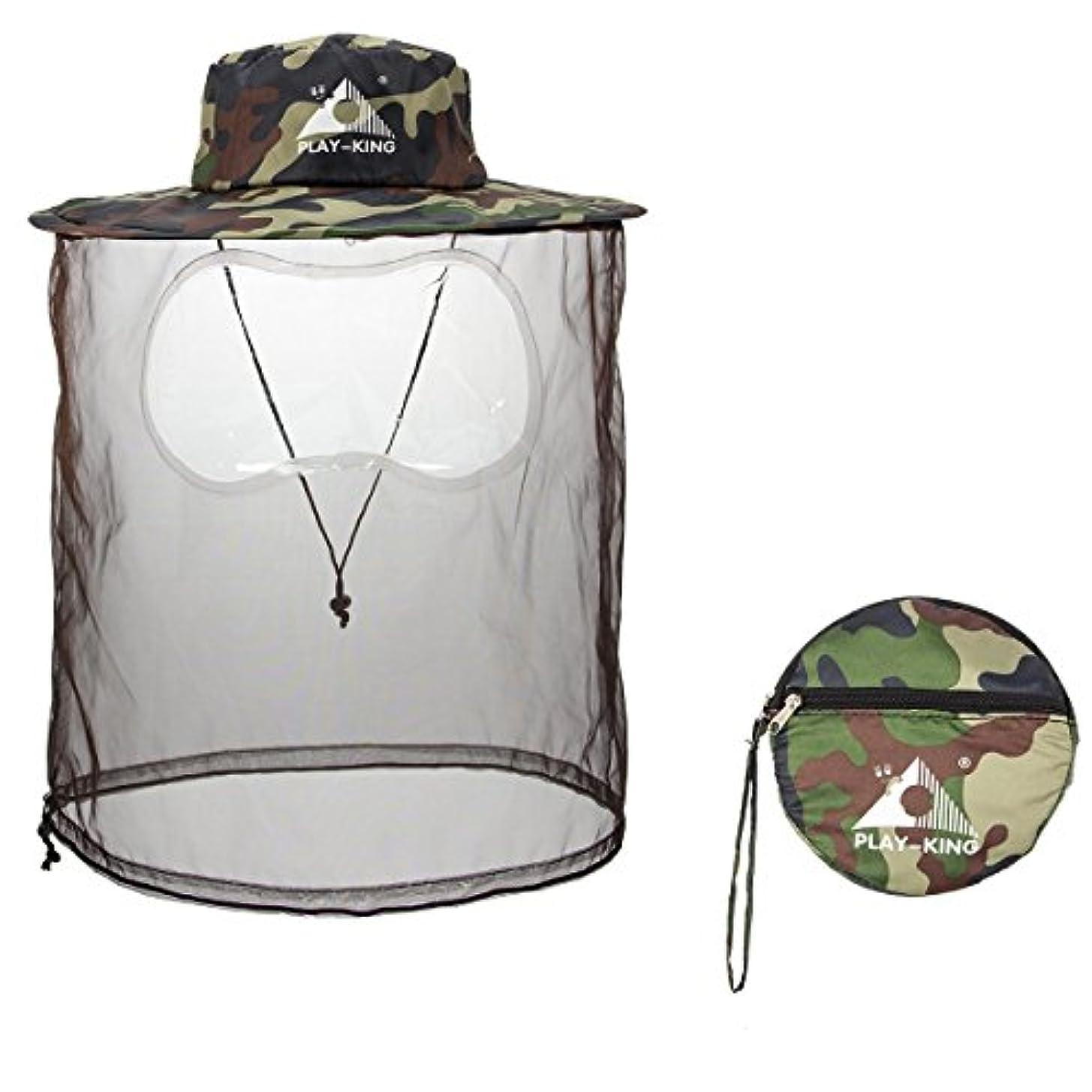 模倣反発ご注意Mosquito Head Net帽子メンズとレディースサンハットメッシュ面首から保護マスク昆虫バグBee GnatsバケットBoonie帽子キャップ釣りハイキングガーデニング間引き養蜂