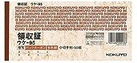 コクヨ 領収書 複写伝票 小切手判 横型 50組 ウケ-95 多色刷