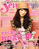 SEVENTEEN (セブンティーン) 2010年 11月号 [雑誌]