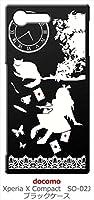 sslink SO-02J Xperia X Compact エクスぺリア ブラック ハードケース Alice in wonderland アリス 猫 トランプ カバー ジャケット スマートフォン スマホケース docomo