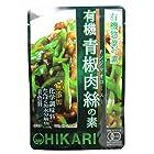 光食品 有機 青椒肉絲の素 100g×3個