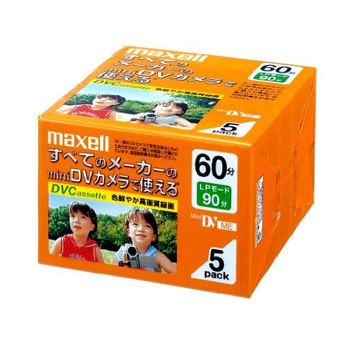 maxell 録画用DVカセット 標準録画60分5巻パック 優れた耐久性と信頼性を発揮 DVM60SEP.5P