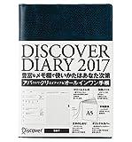 DISCOVER DIARY ディスカヴァー ダイアリー 2017 A5 1月始まり ネイビー