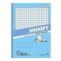 アピカ スヌーピー特殊罫 学習帳 セミB5 5mm方眼罫 10mm実線入り ブルー 3個セット