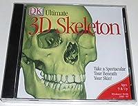 Ultimate 3D Skeleton [並行輸入品]