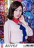 【渡辺麻友】 公式生写真 AKB48 ハイテンション 劇場盤 選抜Ver.