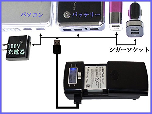 【ANE-USB-05】電池パック充電器:softbank:AQUOS PHONE 102SH 電池パック SHBED1 対応 【USB電源接続タイプ】ノートパソコン:モバイルバッテリー:充電器等のUSBに接続して使用!:予備の電池パック充電に便利! VOLT 3.7V 3.8V 7.4V タイプOK