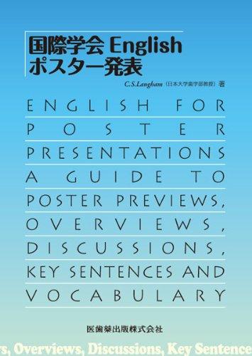【例文】英語プレゼンを成功させる3つのコツとは? プレゼンに役立つフレーズを例文付きで紹介! 9番目の画像