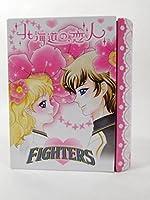 北海道日本ハムファイターズ 北海道の恋人 スチール製 小物入 いがらしゆみこ 限定 日ハム 公式