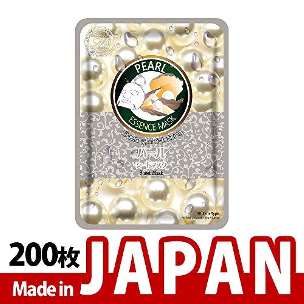 捧げるカメラライター【MT612-B-0】MITOMO日本製 シートマスク/10枚入り/200枚/美容液/マスクパック/送料無料