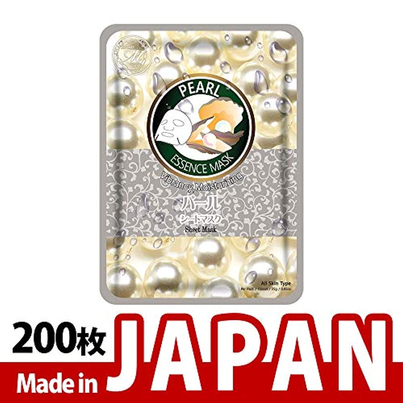 想定ルート鉱石【MT612-B-0】MITOMO日本製 シートマスク/10枚入り/200枚/美容液/マスクパック/送料無料