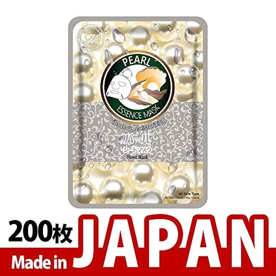 避けられない機会削る【MT612-B-0】MITOMO日本製 シートマスク/10枚入り/200枚/美容液/マスクパック/送料無料