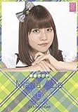 クリアファイル付 (卓上)AKB48 阿部マリア カレンダー 2015年