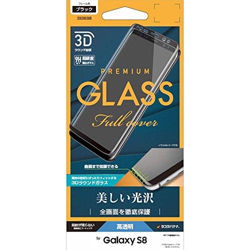 ラスタバナナ Galaxy S8 SC-02J/SCV36 フィルム 強化ガラス 全面保護 光沢 3Dフレーム ブラック ギャラクシー S8 液晶保護フィルム 3S830GS8B