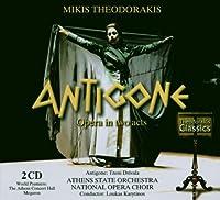 Theodorakis: Antigone