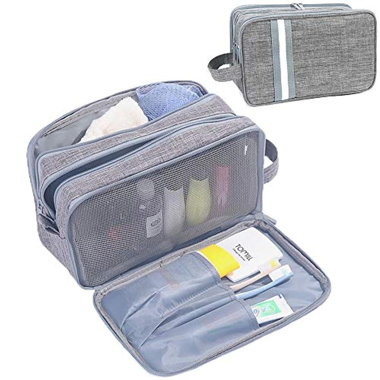 原因渦ポータル化粧ポーチ トラベルポーチ ウォッシュバッグ 旅行用収納バッグ 旅行グッズ 化粧品バッグ 乾湿両用大容量ハンドバッグ 出張 海外 旅行 男女兼用