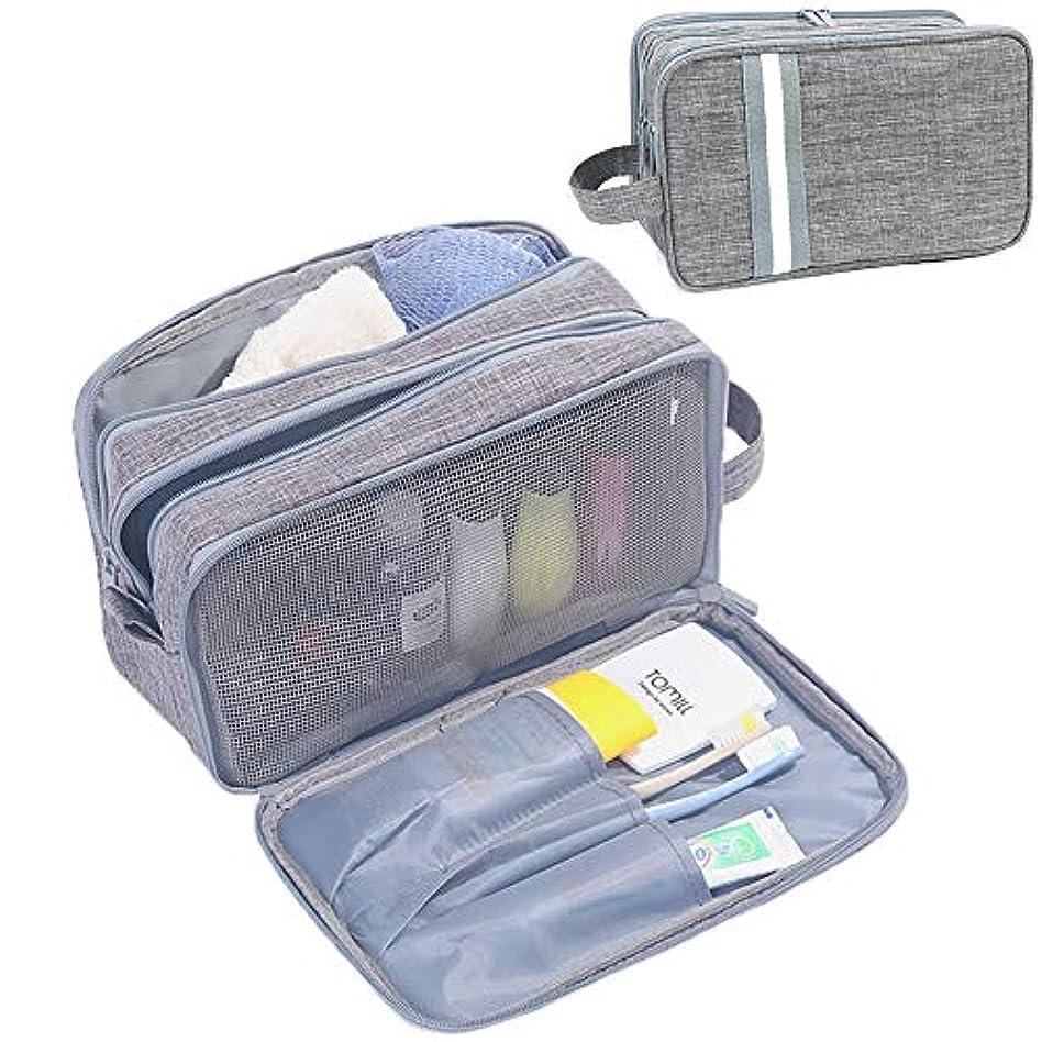 化粧ポーチ トラベルポーチ ウォッシュバッグ 旅行用収納バッグ 旅行グッズ 化粧品バッグ 乾湿両用大容量ハンドバッグ 出張 海外 旅行 男女兼用