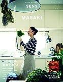 SENS de MASAKI vol,5 (集英社ムック)