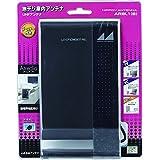 日本アンテナ 室内アンテナ 地デジ対応 ブースター内蔵 ARBL1(B)