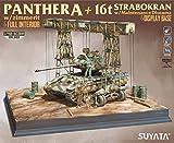スヤタ 1/48 パンターA型 w/ツィンメリットコーティング&16t ガントリークレーン ディオラマ&ディスプレイベース プラモデル SYTNO-001