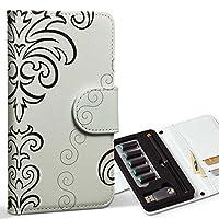 スマコレ ploom TECH プルームテック 専用 レザーケース 手帳型 タバコ ケース カバー 合皮 ケース カバー 収納 プルームケース デザイン 革 チェック・ボーダー 模様 エレガント 白 黒 004133