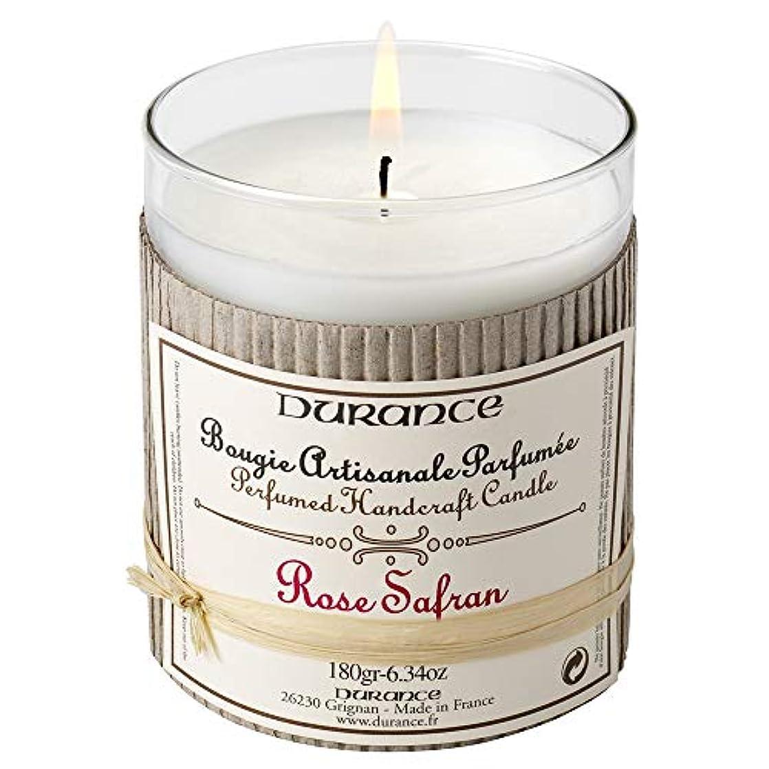 夕方位置するパンフレットDurance LuxuryローズScented Candle 40時間燃焼時間